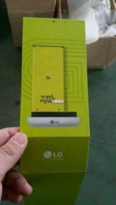 Dodatkowa bateria do LG G5