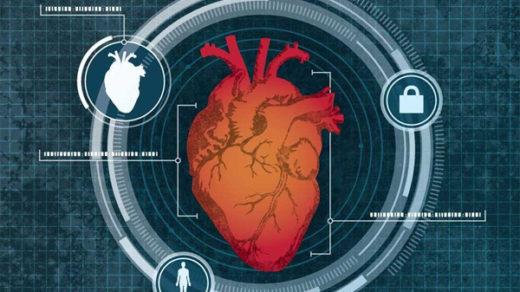 Biometryczne technologie