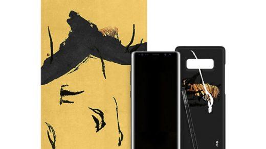 Galaxy Note8 X 99 AVANT