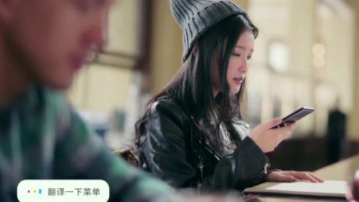 Xiao Ai