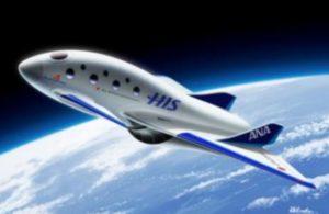pasażerskie podróże kosmiczne