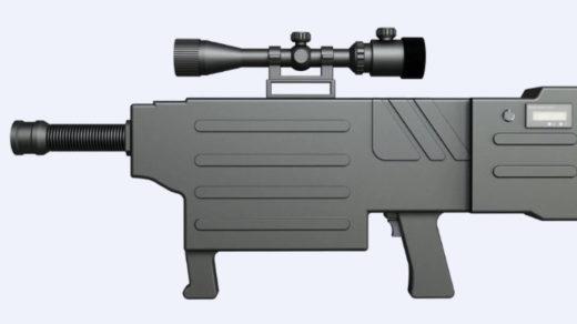 laserowy karabin