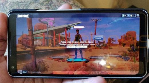Fortnite dla Androida