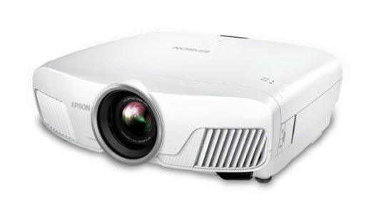 domowy projektor