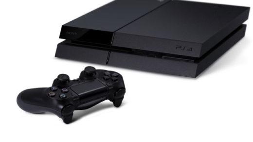 zawiesi nasze PlayStation 4