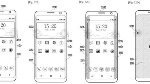 patent Samsunga