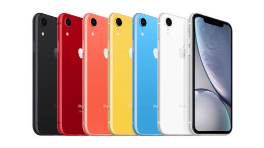 Apple obniża cen