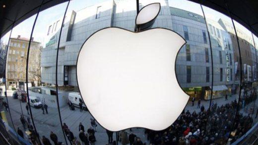 serwis wideo Apple