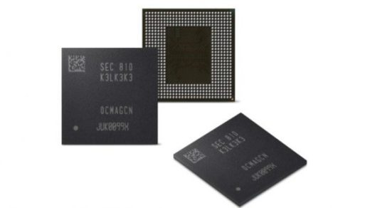 LPDDR5 RAM