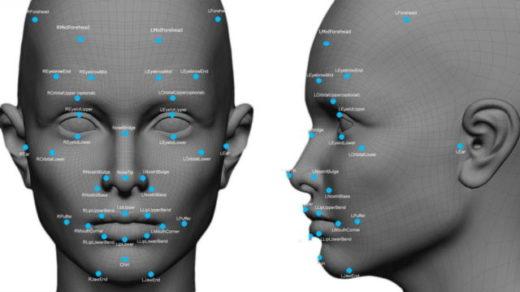 technologia rozpoznawania twarzy