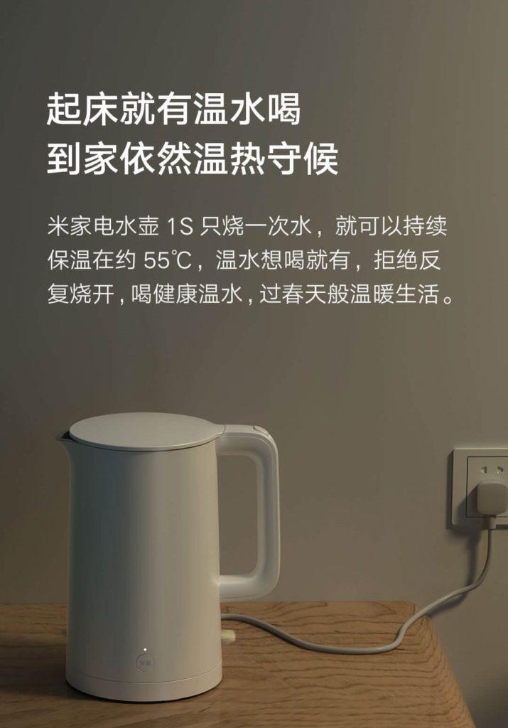 MIJIA Smart Electric Kettle