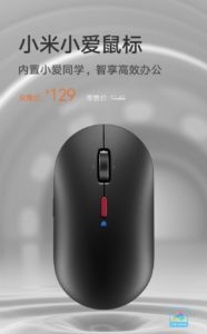 XiaoAI Smart Mouse