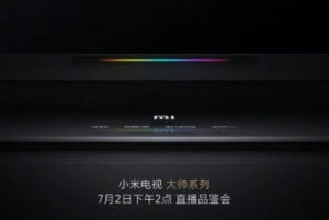 Xiaomi Master TV