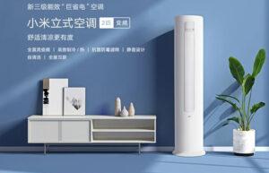 Mi Vertical Air Conditioner