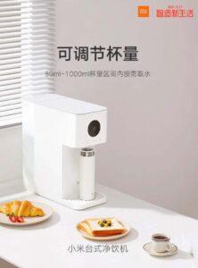 Mi Desktop Water Dispenser
